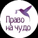 Благотворительный фонд помощи недоношенным детям